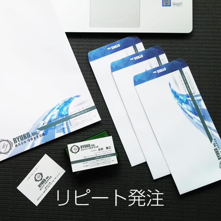 op001-re
